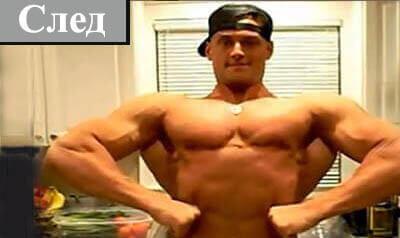 Митко с уголемени бицепсни мускули