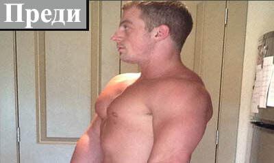 Веселин, преди да си напомпа мускулатурата