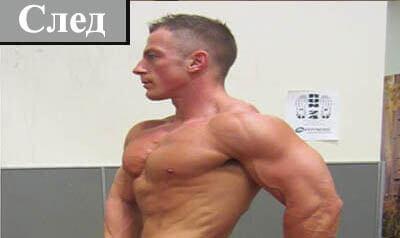 Веселин от Пловдив с уголемени мускули