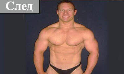 Мартин, който е уголемил цялото си тяло