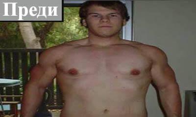 Димитър, преди многото мускули
