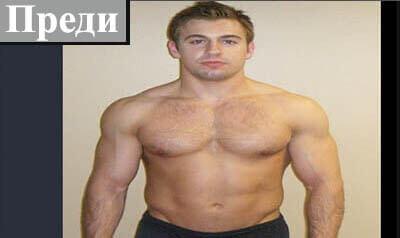 Йордан, със слабо тяло