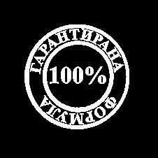 """надпис гласящ """"100% гарантирана формула"""" относно хапчетата  ни за увеличение на тестостерона и мускулатурата."""